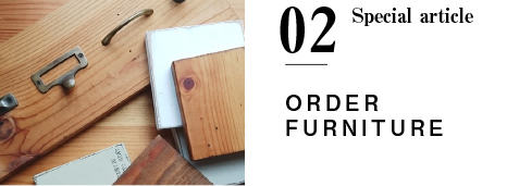ORDER FURNITURE